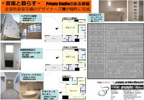 flyer1_web拡張メタ1920