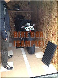 バイクガレージ使用イメージ