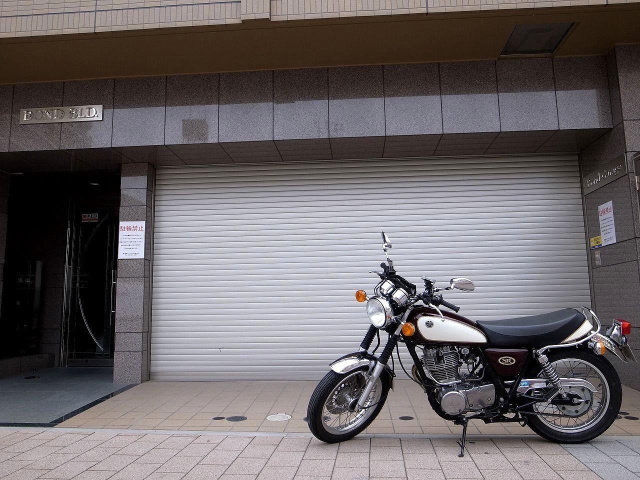 Bond Garage