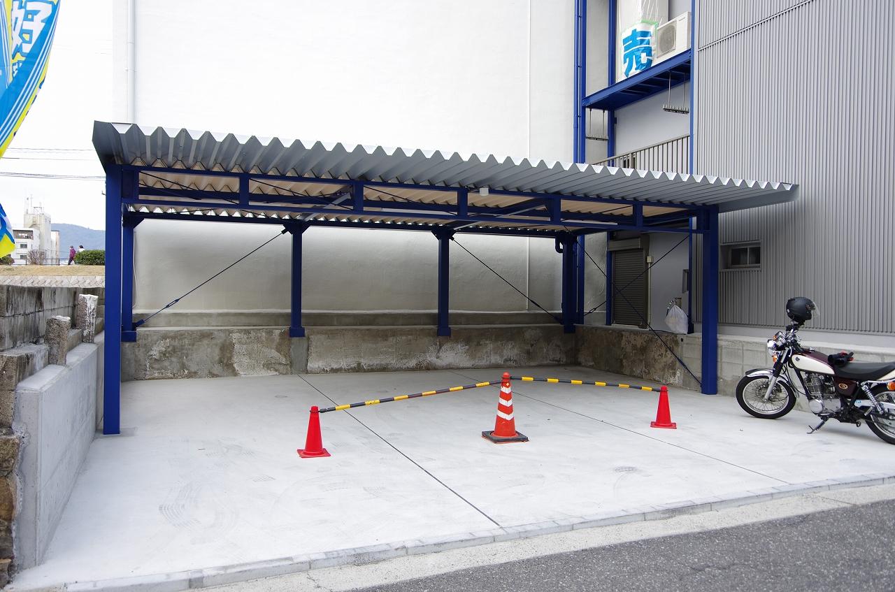 隣地駐車場敷地